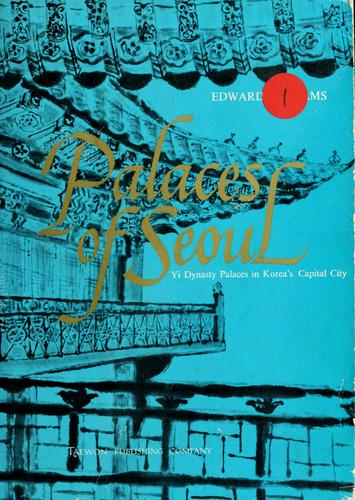 Download Palaces of Seoul